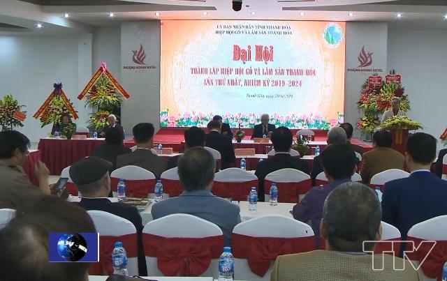 Hiệp hội gỗ và lâm sản tỉnh Thanh Hóa Đại hội lần thứ nhất